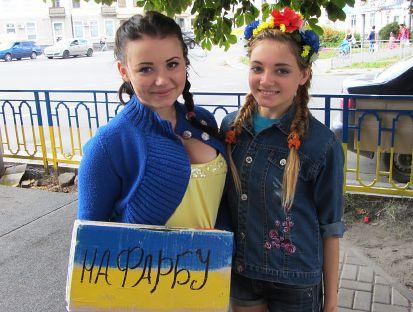 Хто забарвлює Полтаву в синьо-жовті кольори
