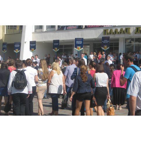 У Полтаві першокурсників педагогічного університету посвятили в студенти