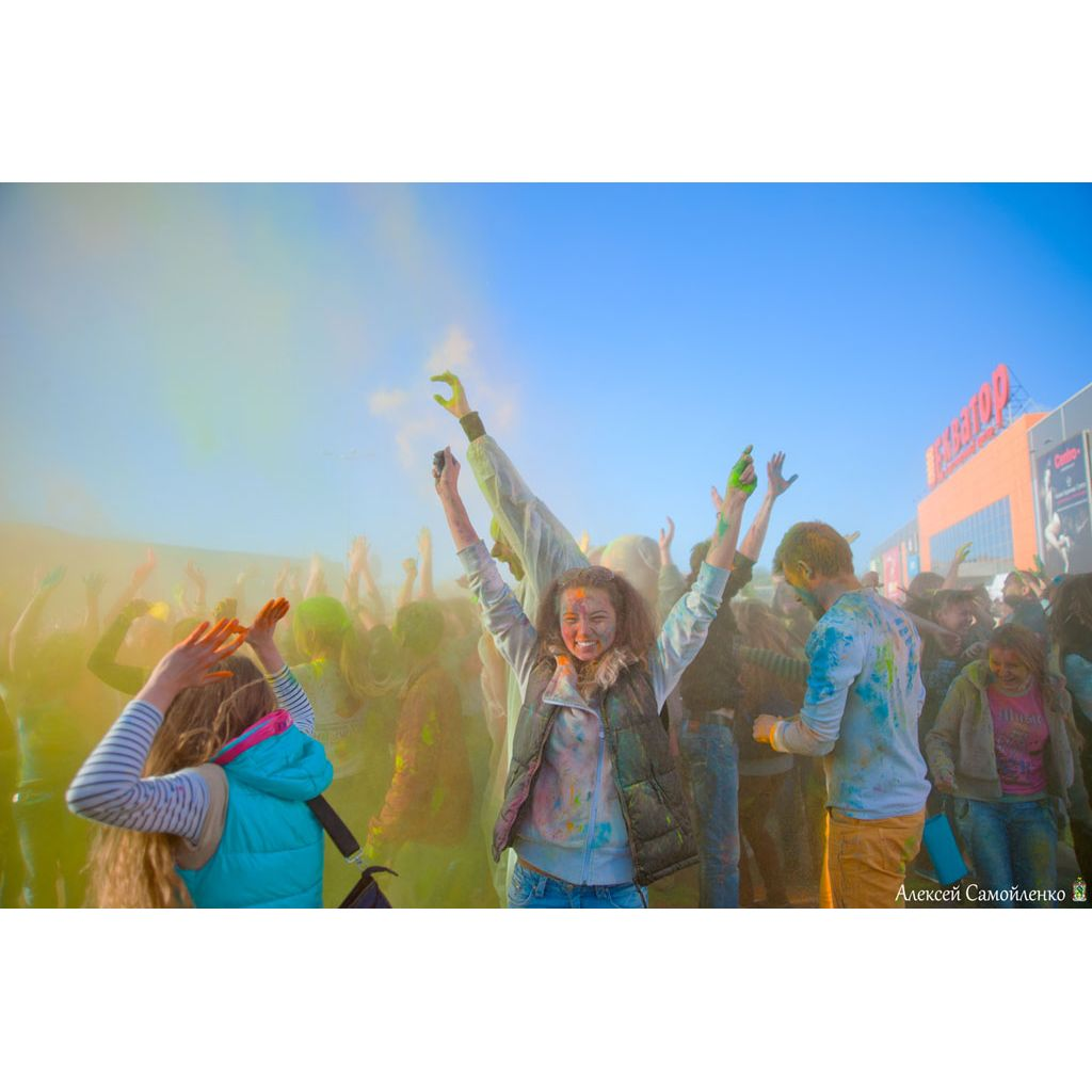 """У «Екваторі» пройшов всеукраїнський фестиваль фарб """"Holliwood"""" (фото)"""