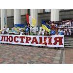 В Україні люстрували перших 40 чиновників (відео)