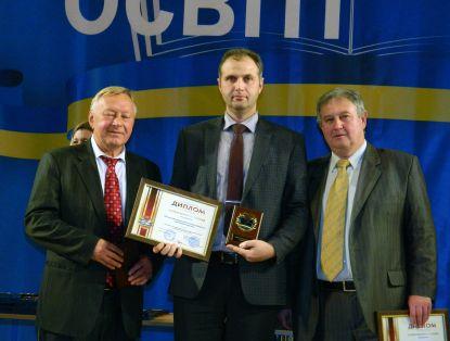 ПолтНТУ отримав нагороду Гран-прі «Лідер вищої освіти України»